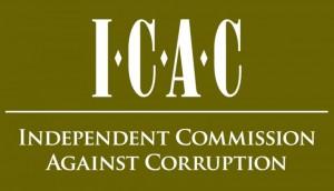icac logo
