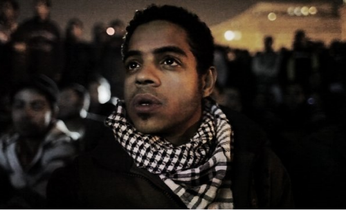 Still of Ahmed Hassan in The Square