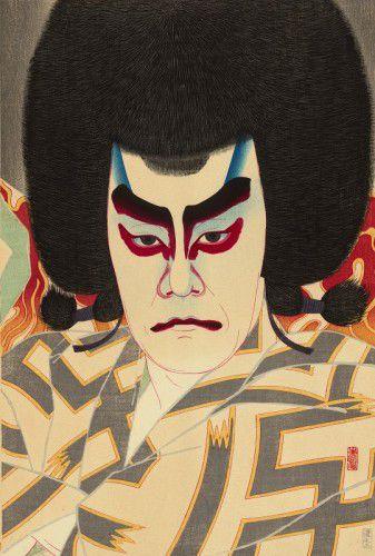 Ichikawa Sadanji II as Narukami in 'Narukami' 1926