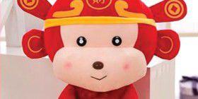 Year of the Monkey… Those born in a Monkey year are said to be charming and clever.