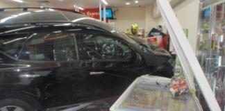 crash | Canberra CityNews