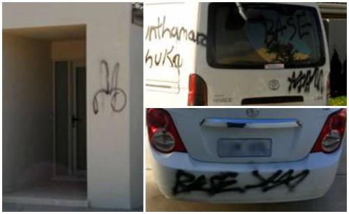 casey graffiti