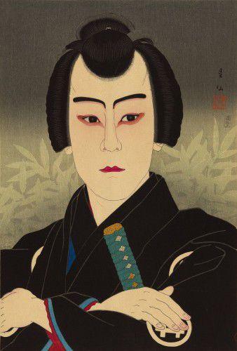 Ichikawa Sumizo VI as Shirai Gonpachi in 'The floating world's pattern and matching lightning bolts' 1926