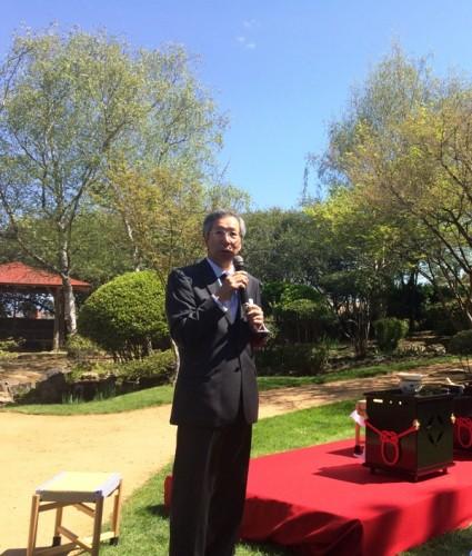 Ambassador Akimoto