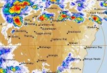 screenshot of radar feature cropped