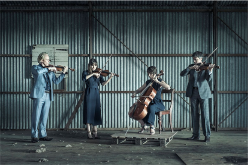 Australian String Quartet… inaugural Canberra concert season Sunday, March 6.