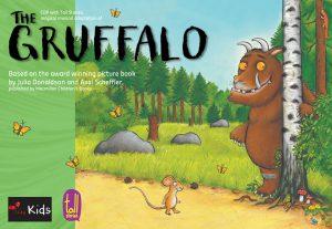 grufffalo-web-image