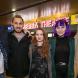 Nicholas and Sam Ryan, Lili Delahaye, Anna Ryan and Jack Bell_1
