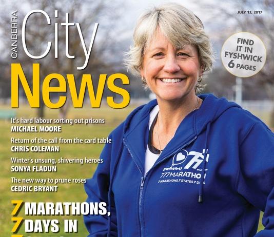 CityNews 13 July