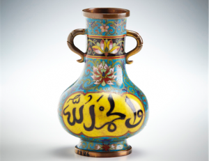 Arts / Marking the achievements of Islamic people