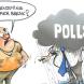 Summer Polls