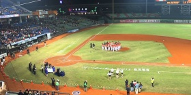 Canberra Cavalry at MIT Ballpark