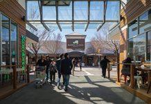 Gungahlin Marketplace